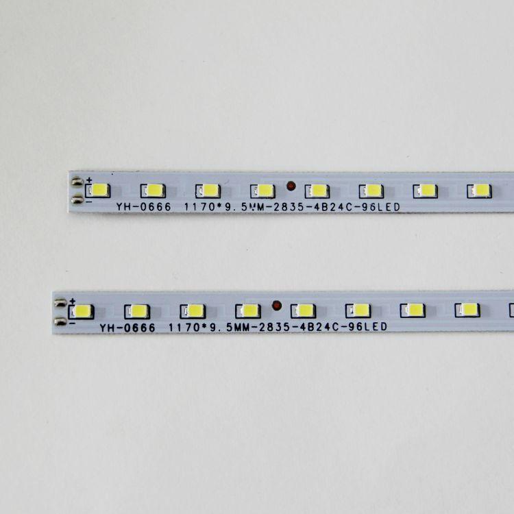 发光条 LED 0.9M 模组灯条 2835 正白光条 厂家直销 硬灯条 高质