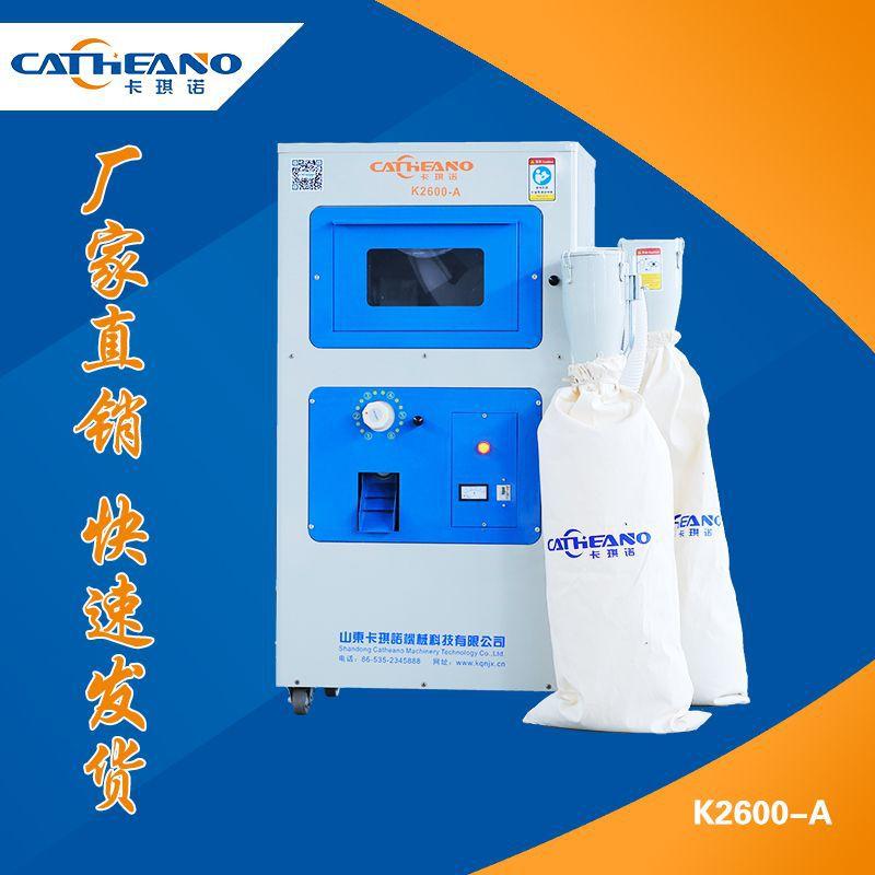 K2600-A鲜米机商用碾米机小型打米机展米机磨米机胚芽米机