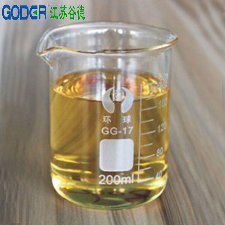 厂家直销 有机浸渗剂 GD-1890(90C)系列有机浸渗剂补漏剂浸渗液