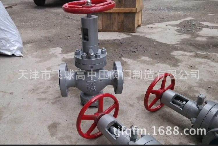 天津阀套式排污阀TP41YF-64c 美标阀套式排污阀TP41YF-300LB