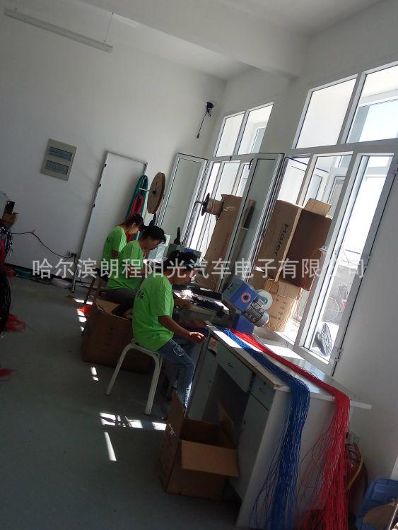 黑龙江省汽车线束加工哈尔滨汽车线束加工 汽车配件代工