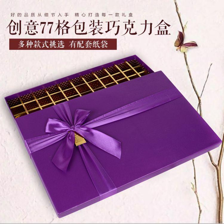 热销77格长方形费列罗巧克力包装盒川崎玫瑰花礼物包装纸盒批发