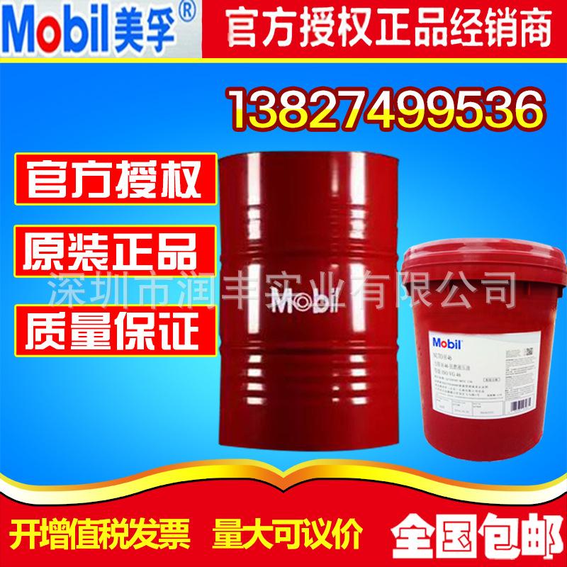 Mobil SHC Polyrex 222,美孚SHC宝力达222润滑脂