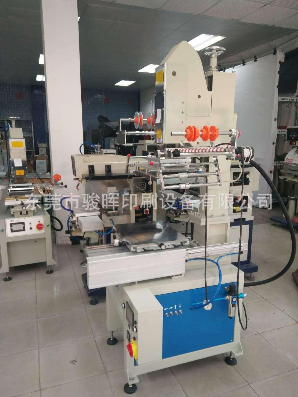 平面烫金机-骏晖印刷设备-工作台自动进出烫金机