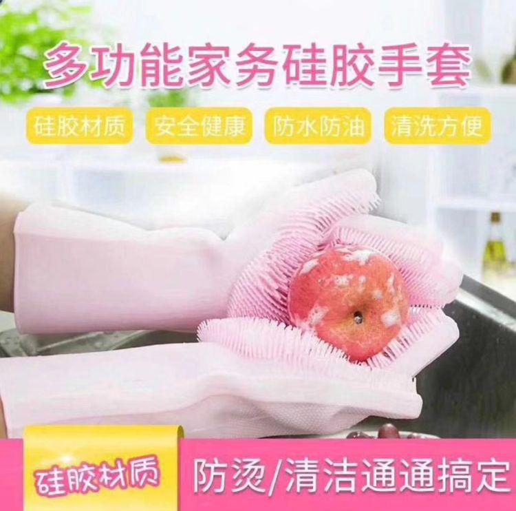 硅胶洗碗手套魔术硅胶手套抖音网红手套多功能厨房防滑隔热胶手套