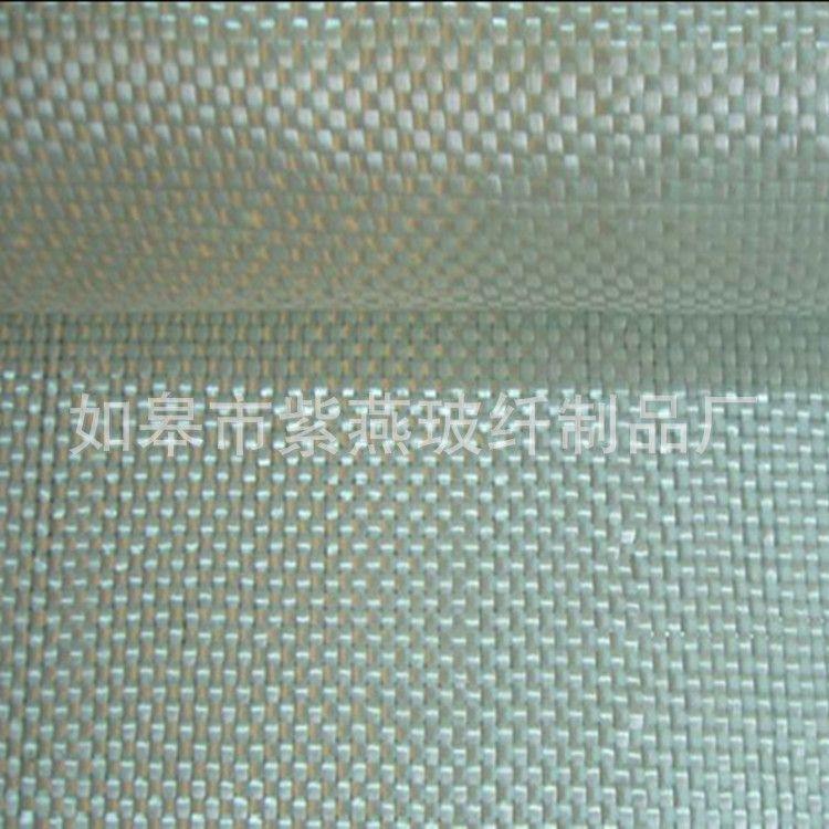 阻燃除尘玻璃纤维布 无碱玻璃纤维布 除尘布加工