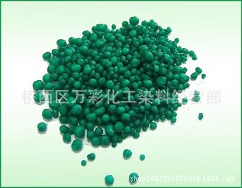 化肥着色剂溶于水的化肥着色剂用量小颜色鲜艳