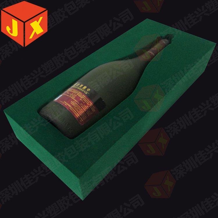 【佳兴】高档植绒洋酒内托 环保热压eva内衬 植绒吸塑内托厂家
