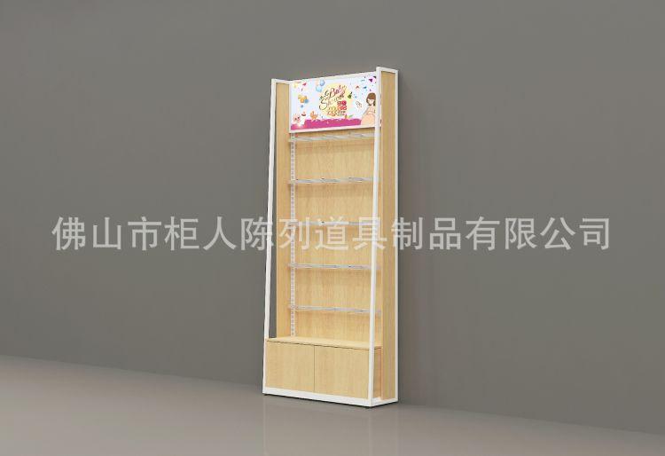 柜人展示L900*W350*H240母婴店货架 婴幼儿用品货架 免费设计三万以上免费安装
