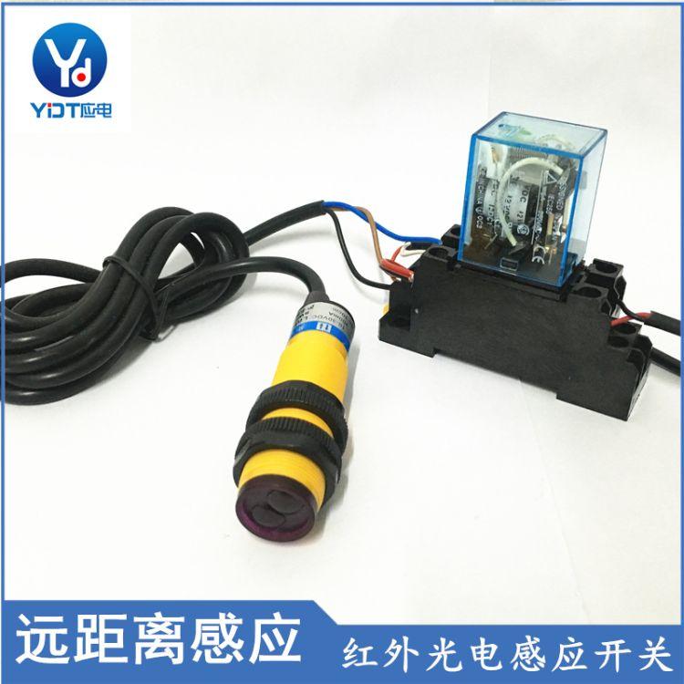 生产线计数机床机器设备报警专用红外光电感应开关接近感应开关