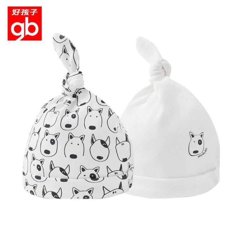 2017好孩子春夏薄新款婴儿胎帽0-3个月纯棉新生儿帽子2件装