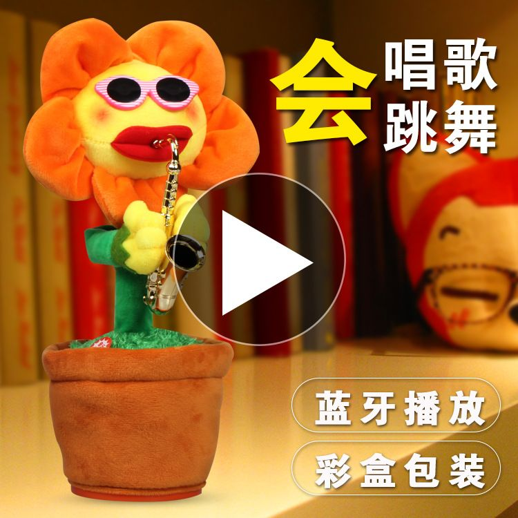 网红爆款妖娆花