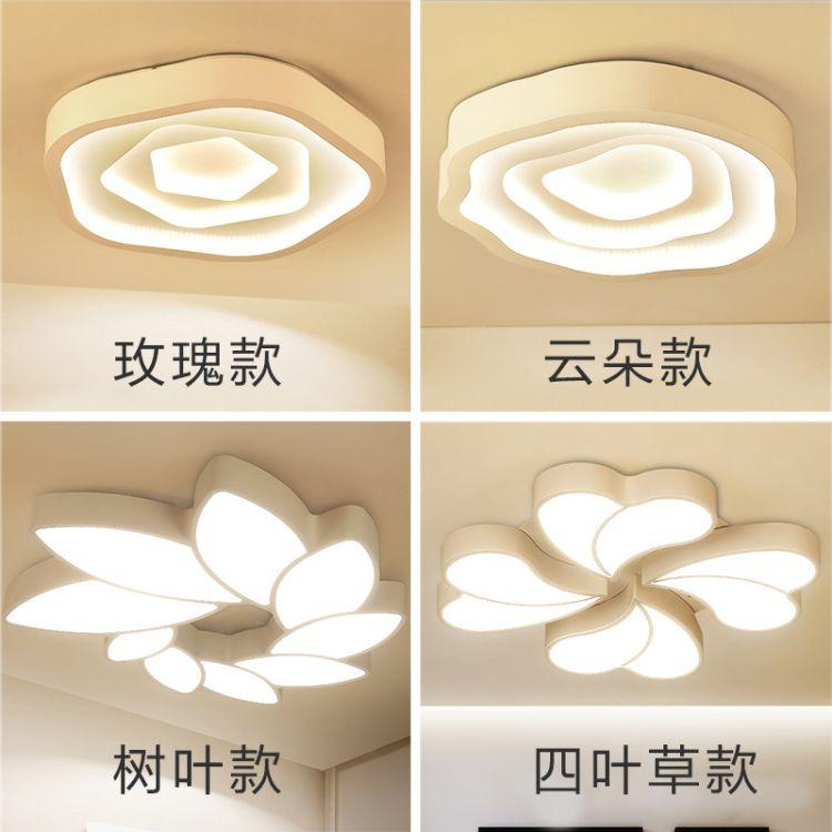 led吸顶灯卧室客厅灯简约现代 大气家用创意温馨浪漫婚房北欧灯具