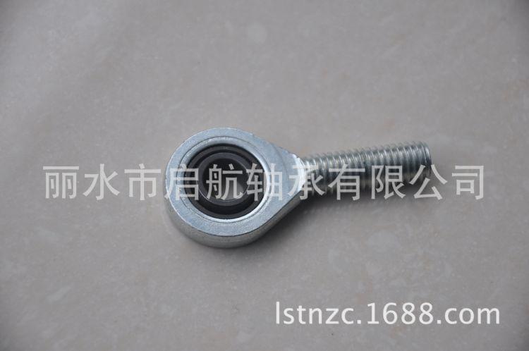【厂家直销】自主生产/外螺纹/组装/带油嘴/SA50ES/杆端关节轴承