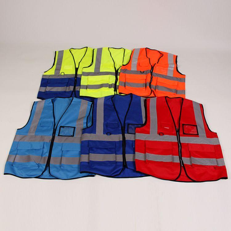 反光马夹背心环卫工人 交通 园林 汽车用马甲车载夜间荧光黄外套