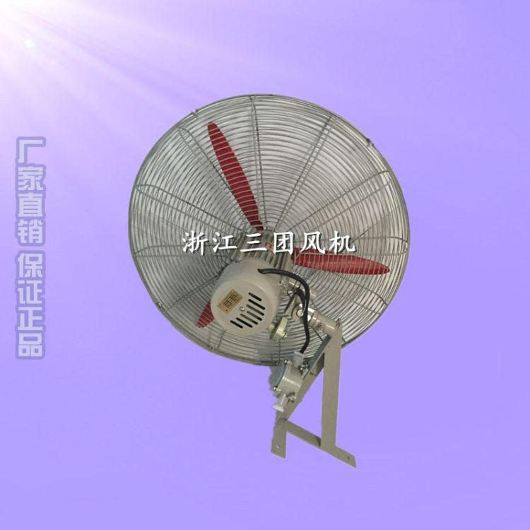 上海稳谷 厂家直销 FB-500壁式防爆摇头扇 壁挂式摇头扇 防爆工业壁扇220V