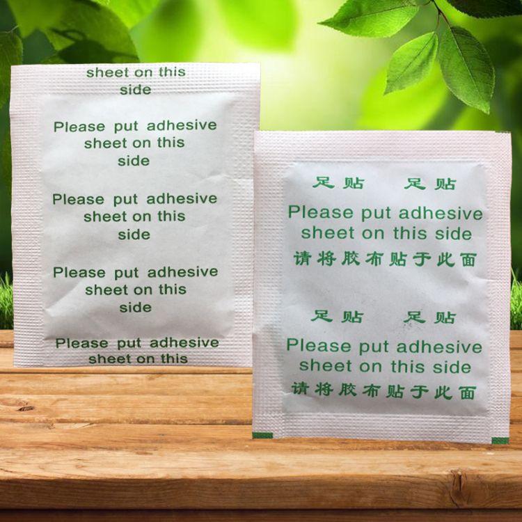老北京足贴足底吸附贴韩版竹酢木醋足贴中英文足贴厂家加工