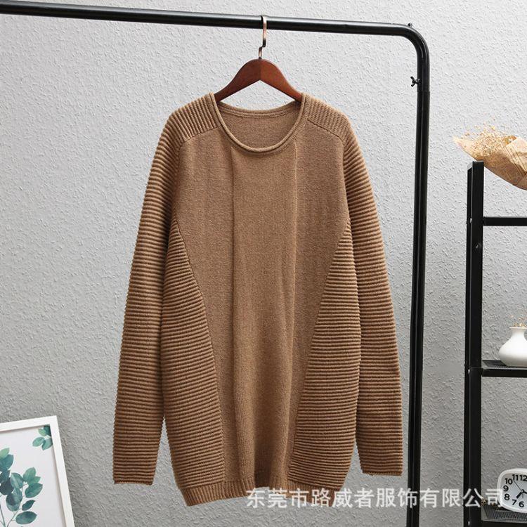 秋冬新款女装圆领纯色毛衣 冬季针织衫 纯羊毛针织衫女款厂家定制