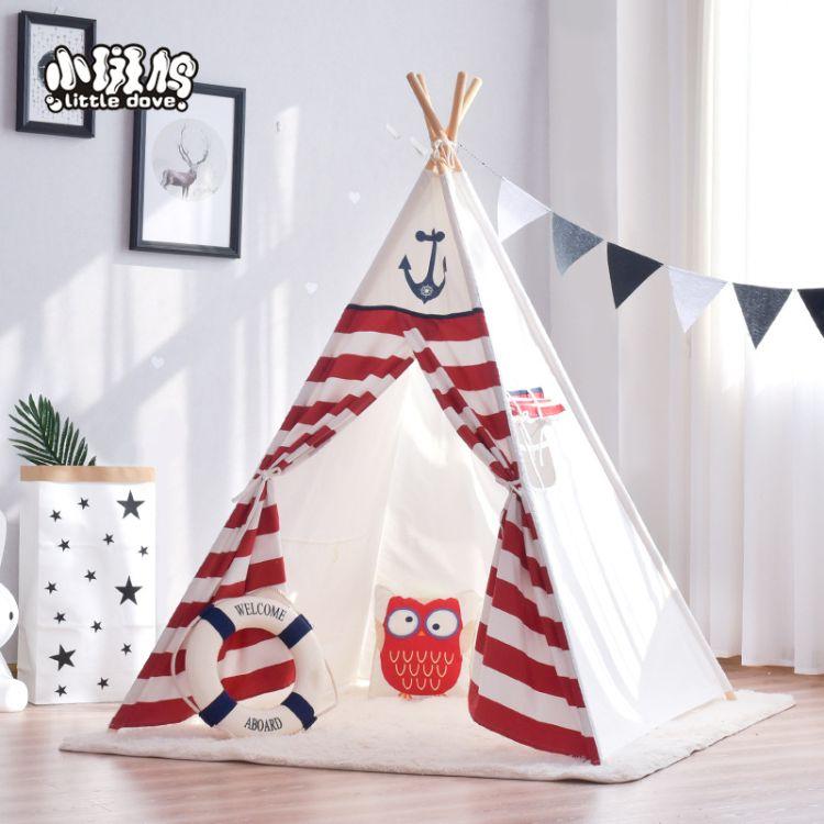 小斑鸠儿童印第安帐篷游戏屋孩子读书角室内公主房男孩城堡儿童房