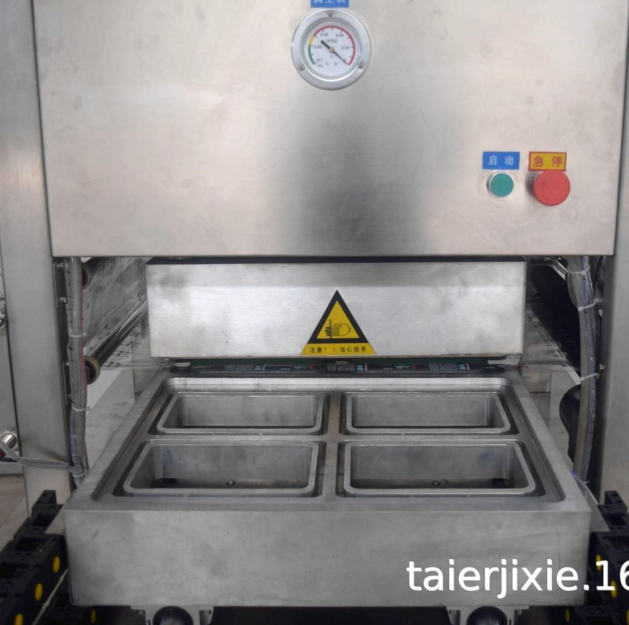 熟食盒式气调包装机的操作规则 四川羊肉盒式气调包装机的原理