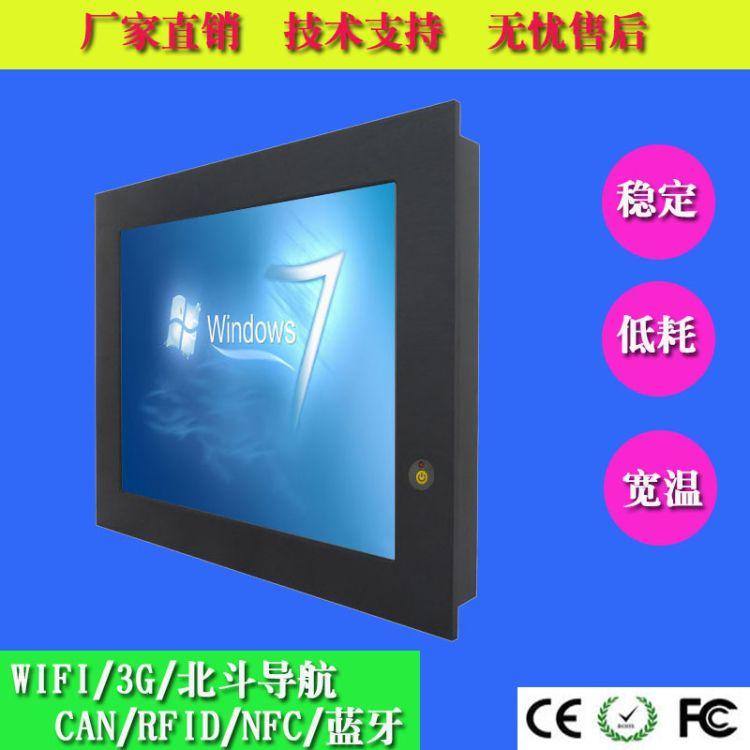 19寸WIN7/8/10/XP/LINUX系统工业平板电脑 低功耗赛扬双核