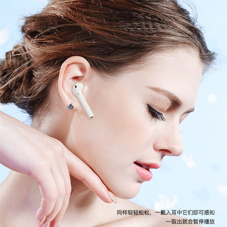 i7S 无线蓝牙耳机单双耳安卓入耳式迷你立体声多功能音乐耳机
