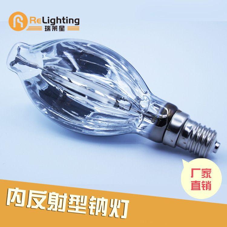 双管高压气体放电灯道路照明节能路灯大小玻壳内反射光源