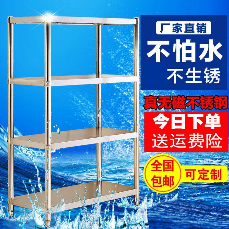 河南荣威货架厂 不锈钢多层置物架 不锈钢置物柜 厨房用不锈钢置物架 不锈钢置物架价格