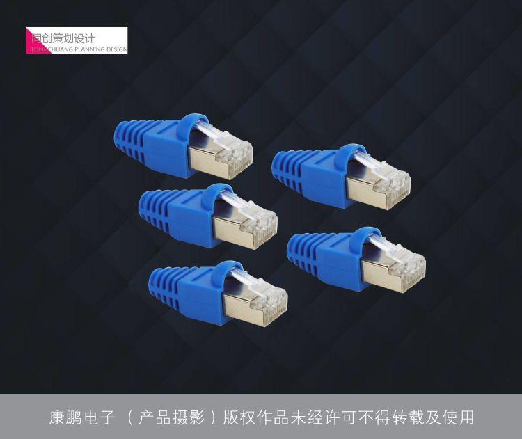 电子原件插座 数据线 塑料制品网线 配件 出口用品产品拍摄