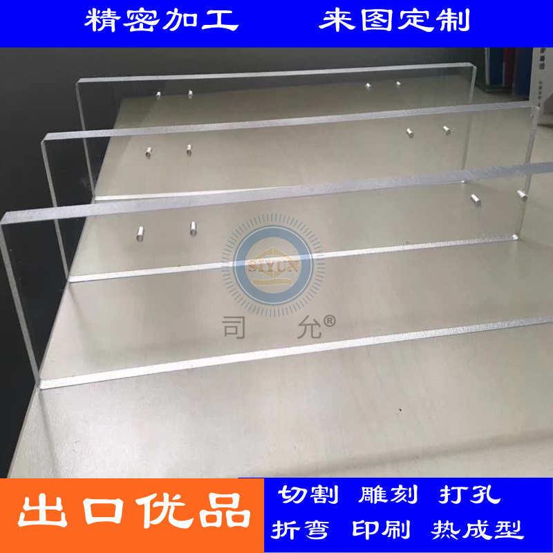 司允15mmPC耐力板生产厂家直销 高强度 高透明防爆抗冲击 十年质保