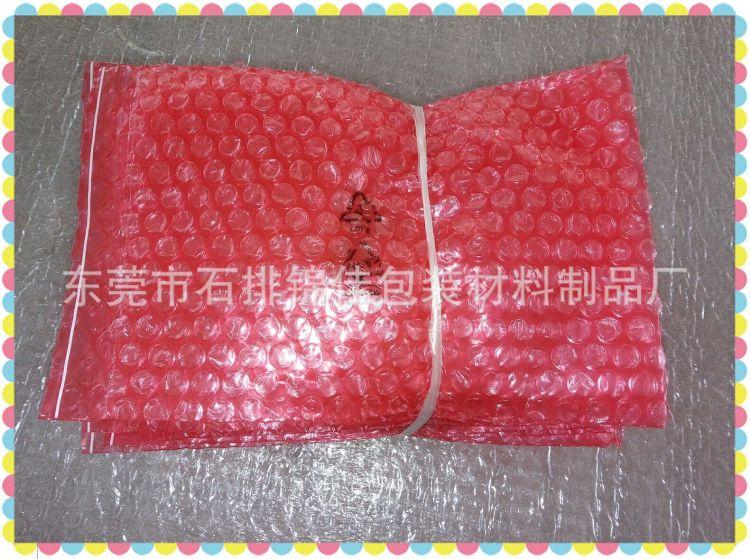 工厂直销气泡袋气泡信封袋气包垫规格可定制