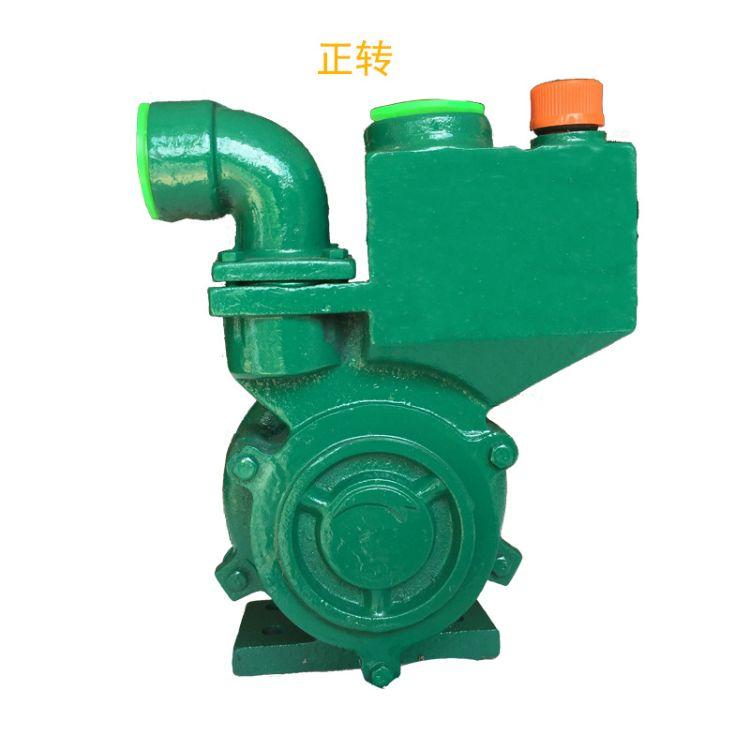 摩托车水泵凌波牌1ZDB-120旋涡高压自吸式灌溉小型柴油微耕机外掛
