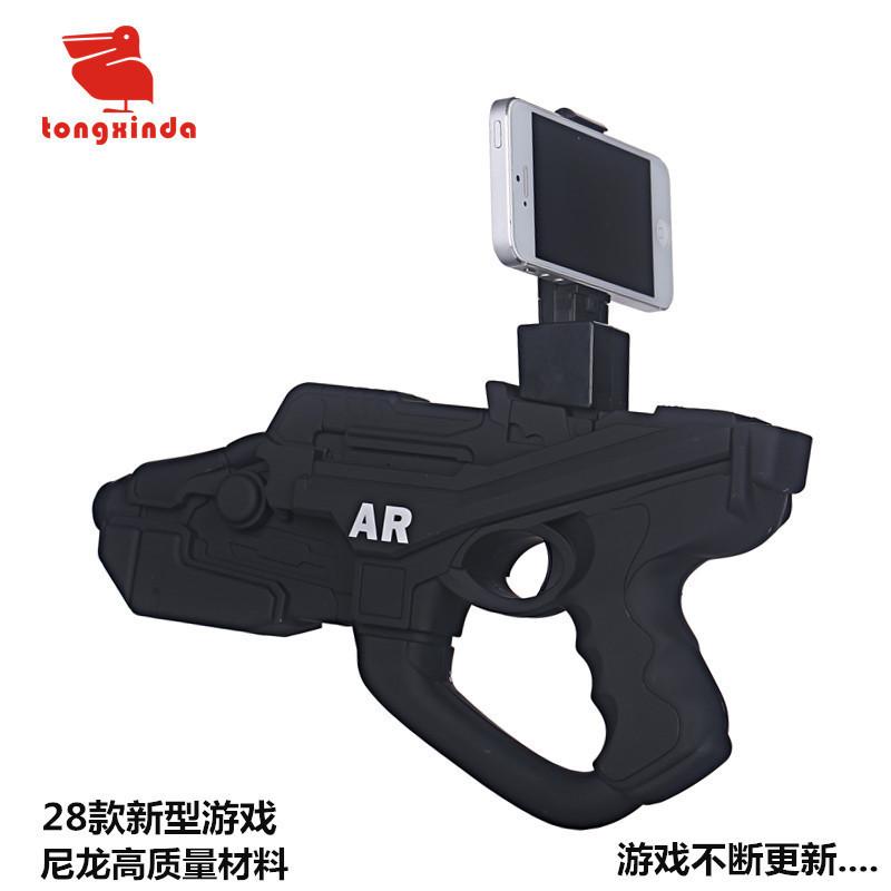 跨境专供TXD-305AR游戏枪 智能手机蓝牙体感射击VR游戏手柄AR玩具