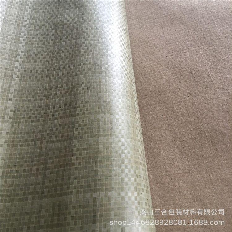 厂家直销优质复合牛皮纸 图书打包纸高强拉力防水防潮可印字