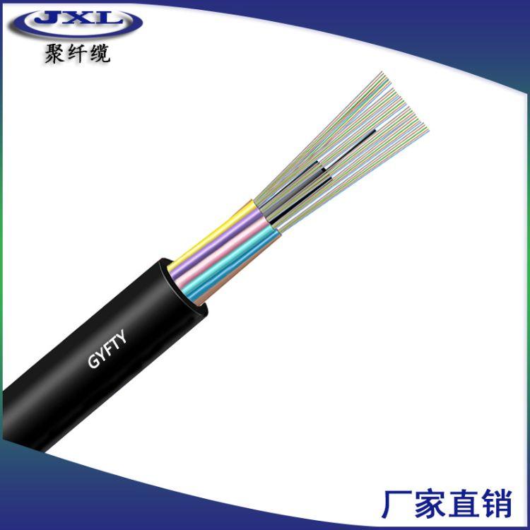 48芯GYFTY室外非金属光缆 绝缘光缆 电力光缆 管道架空光缆烽火纤
