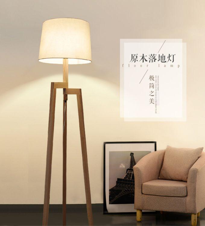 图比乐客厅卧室书房三脚架装饰灯 北欧现代简约实木落地灯具 原木布艺落地灯