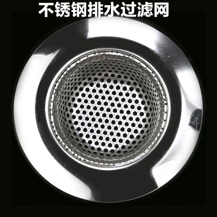 厨房水槽过滤网不锈钢过滤网水池洗碗洗菜地下水道防头发浴室地漏