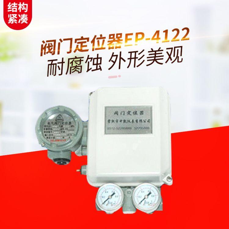 中凯 现货EP-4122阀门定位器 电气阀门定位器