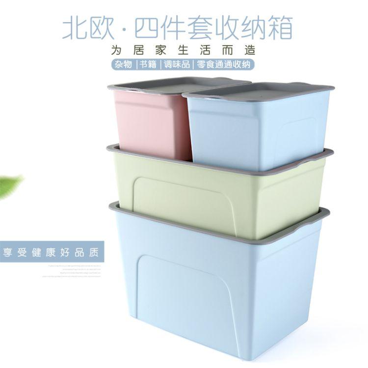 家用衣物整理收纳盒 儿童玩具收纳盒四件套 文胸袜子杂物储物盒