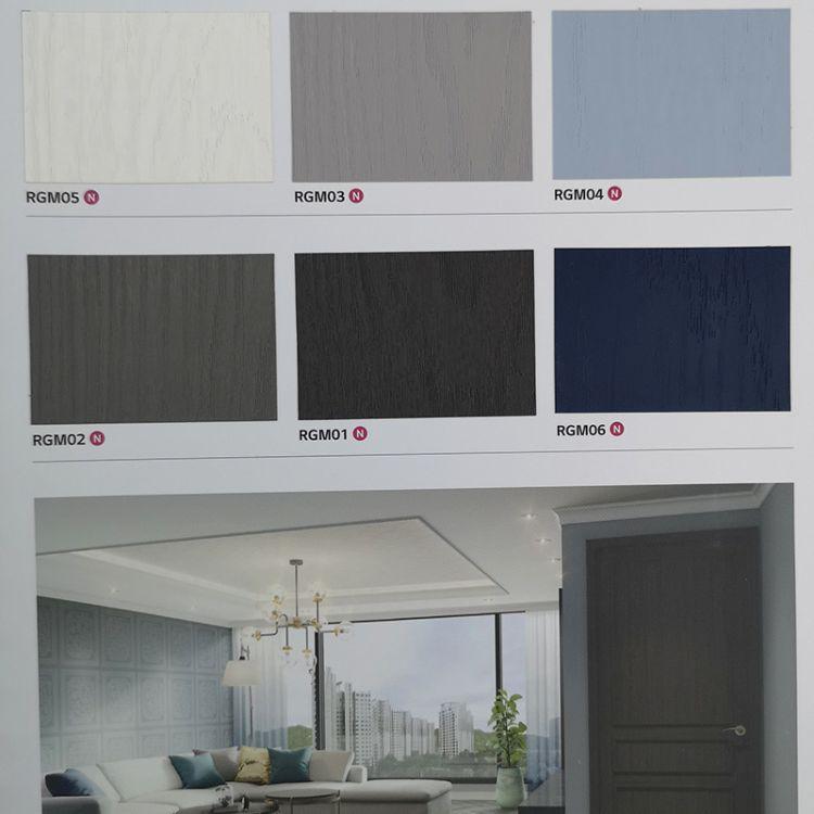 韩国lg装饰膜RGM系列装饰木纹膜 pvc贴膜价格咨询客服 欢迎选购