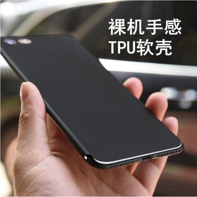 新款适用iphone6磨砂手机壳 6s软壳超薄全包手机壳iphone x tpu壳