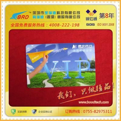 提供PVC条码卡 VIP贵宾卡 购物卡 洗车会员卡加工