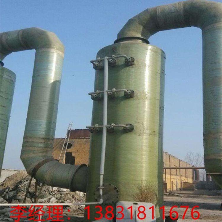 定做玻璃钢脱硫塔窑炉烟气处理塔化工废气喷淋塔耐高温欢迎订购