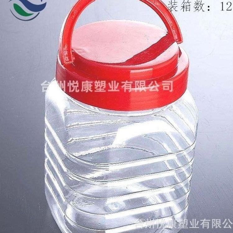 厂家供应 PET手提罐 四方罐可适用于坚果
