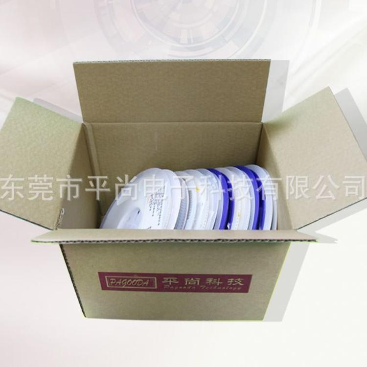 专业生产贴片电容 贴片电阻 0805 2.2UF 25V 50V X7R 10正品包邮