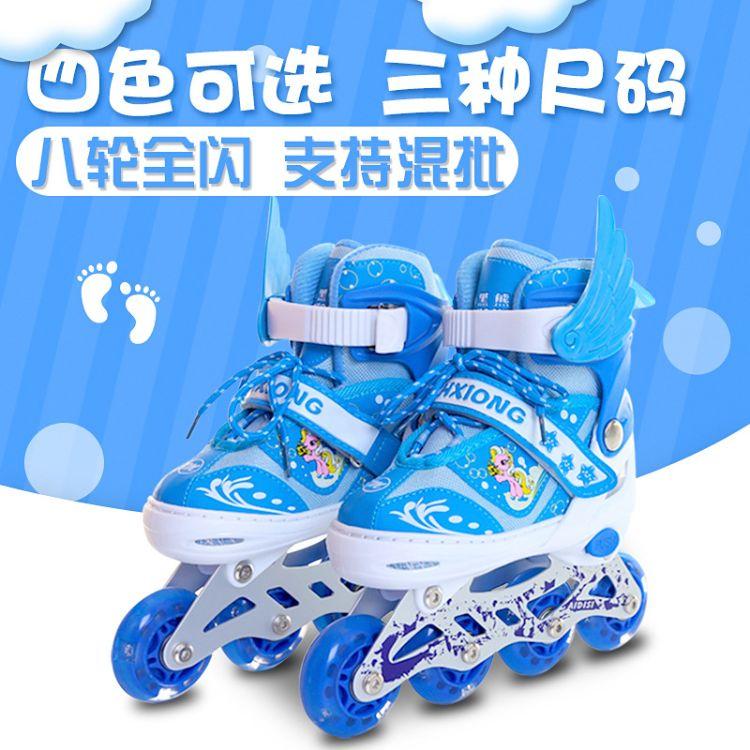 正品小黑熊新款儿童男女直排溜冰鞋轮滑鞋全套装调节全闪一件发货