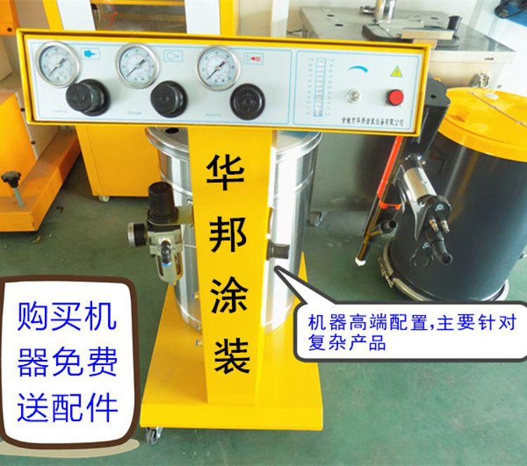 供应(高档脉冲)上海静电喷涂机-静电喷塑机设备