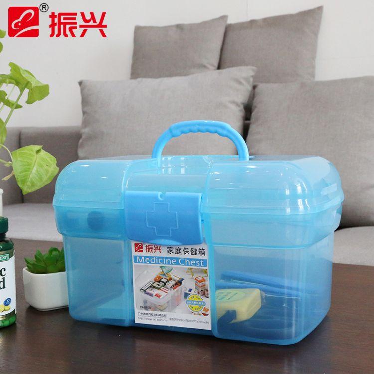 振兴 方形透明家庭药箱 家庭保健箱 大号方形保健药箱 CH8858