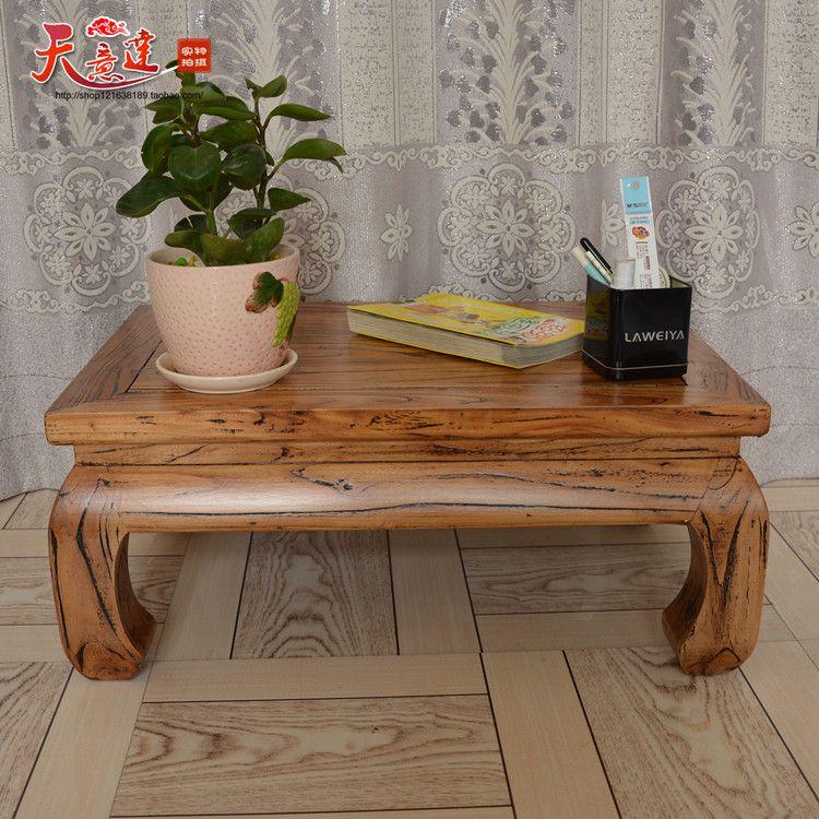 天意达 老榆木炕桌榻榻米飘窗桌仿古中式矮桌厂家批发