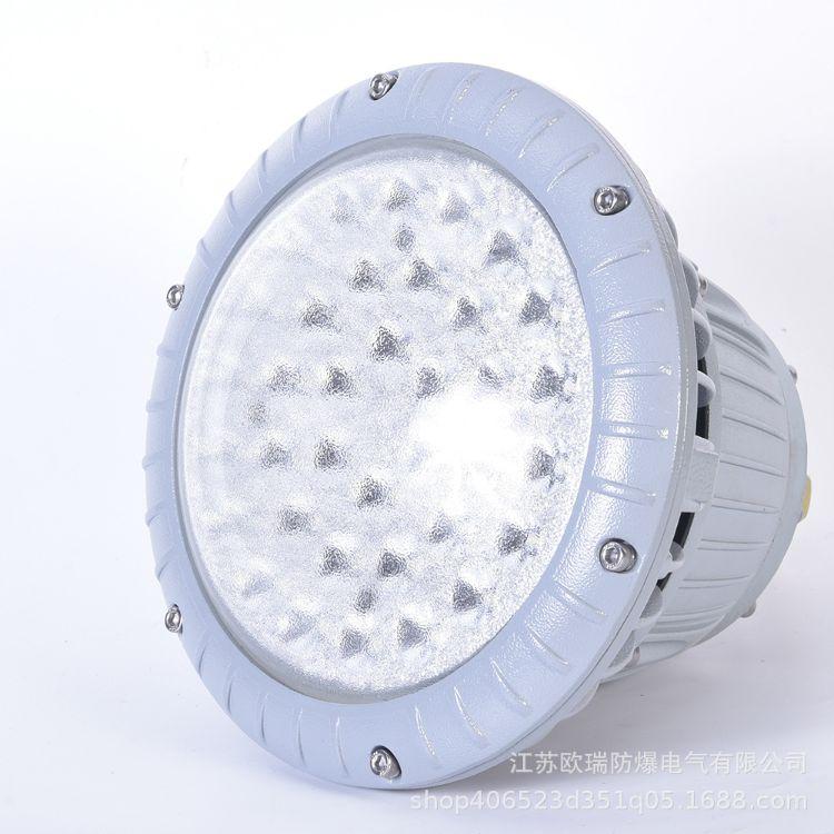 2018厂家直销 化工厂加油站防爆泛光灯 BLL70 LED防爆照明灯